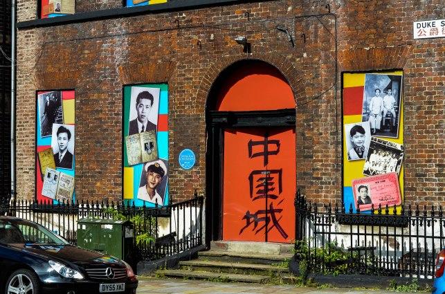 46 Chinatown