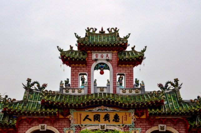 48 Hoian - Templo chino Phuc Kien